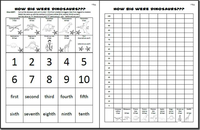 printable dinosaur math science worksheets adventures in mama land. Black Bedroom Furniture Sets. Home Design Ideas